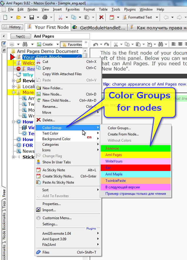 Aml Pages : Nodes Color Groups